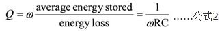 可变电容的品质因数公式