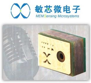 中国MEMS麦克风技术领跑者——敏芯微电子