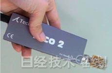 以人工方式再现气味受体的便携式气味传感器