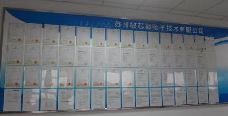敏芯微的专利墙