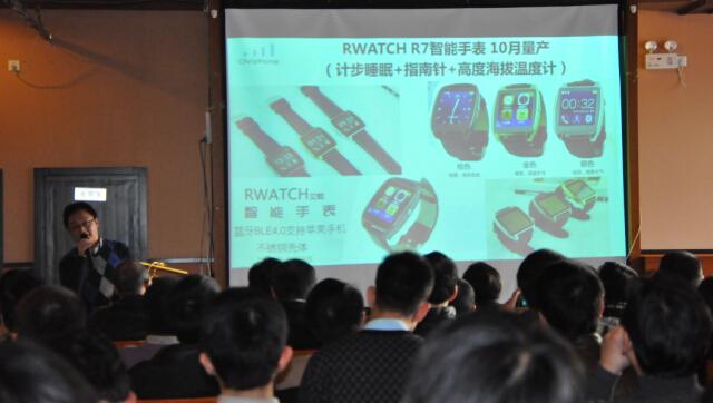 俞文杰介绍RWATCH智能手表的传感器使用情况
