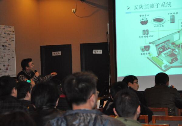 康大智介绍安防监测子系统中的传感器