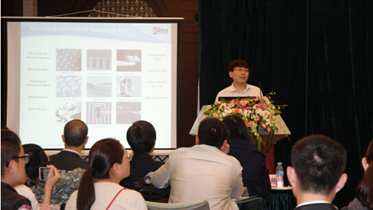 Silex Microsystems中国区代表覃裕平介绍Silex医疗与生物芯片产品