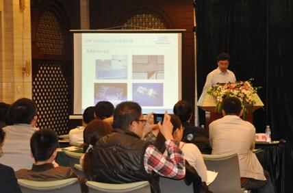 乐普科尤连旺介绍LPKF LDI应用于微流控芯片成品制造