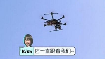 """它一直跟着我们。""""林志颖的儿子Kimi在《爸爸去哪儿》中指着航拍的无人机说道"""