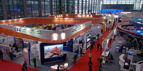 第十二届中国国际半导体博览会(IC China 2014)展会现场