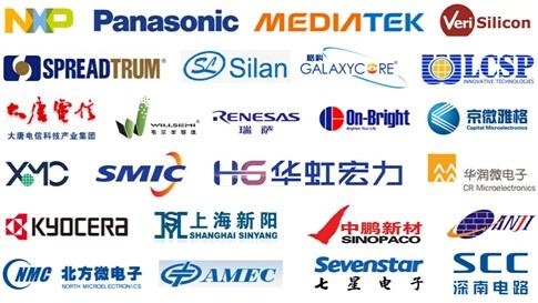 第十三届中国国际半导体博览会(IC China 2015)参展企业