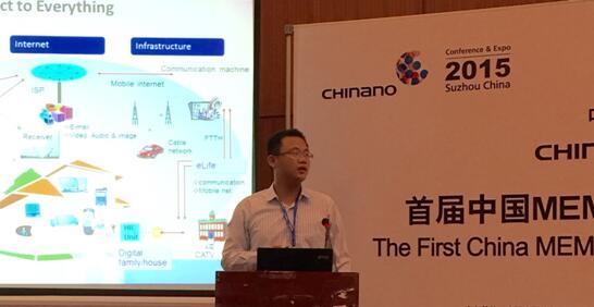 日月光集团工程中心光电微机电工程经理黄敬涵演讲