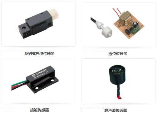 中国某传感器企业的产品:液位传感器、光电传感器、接近传感器、超声波传感器