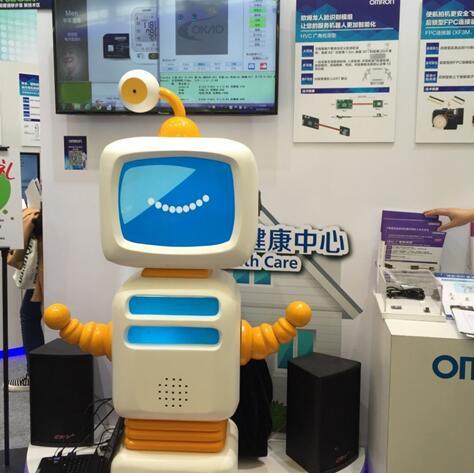 集成人体传感器的欧姆龙服务机器人