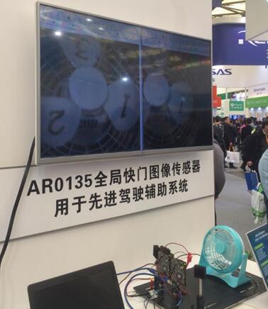 AR0135全局快门图像传感器演示