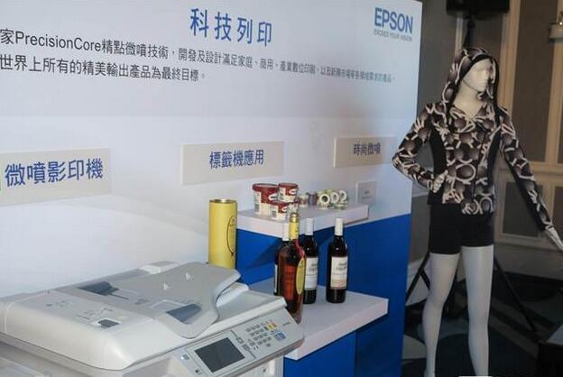 精点微喷技术带动数字印刷,可以在纺织、金属等材质上列印