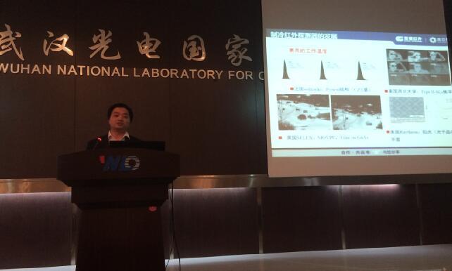 高德红外 探测器中心副主任 周文洪
