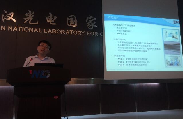 Silex Microsystems 中国区代表 覃裕平