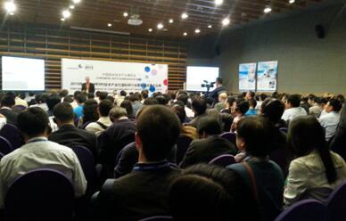2015传感器与MEMS技术产业化国际研讨会暨科研成果产品展