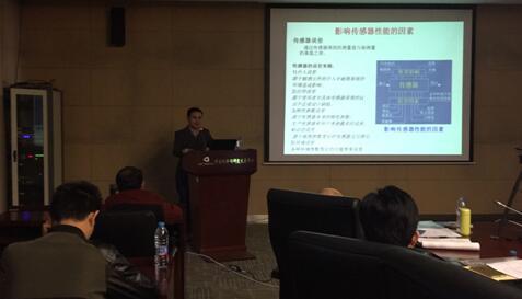 东南大学周再发授课教授《MEMS原理及器件设计》