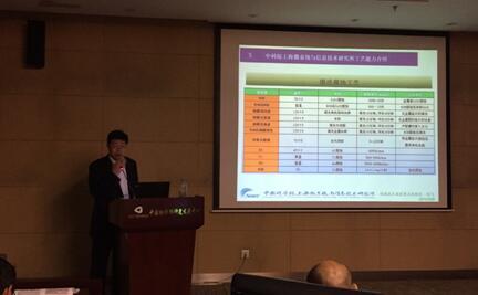 中科院上海微系统与信息技术研究所研究员冯飞授课《MEMS制造工艺》