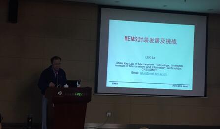 中科院上海微系统与信息技术研究所二级研究员罗乐授课《MEMS封装发展及挑战》