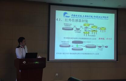 中科院上海微系统与信息技术研究所研究员徐德辉授课《典型MEMS器件及应用(一)》