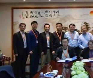 中芯国际与中科院微电子所签订MEMS研发代工平台合作协议