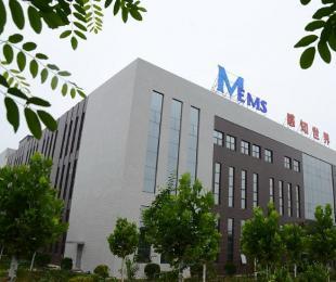 全新6英寸MEMS生产线落成,美泰科技迈向国际一流MEMS企业