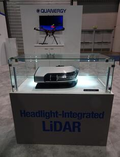 Koito和Quanergy合作设计搭载嵌入式LiDAR传感器的汽车前照灯概念