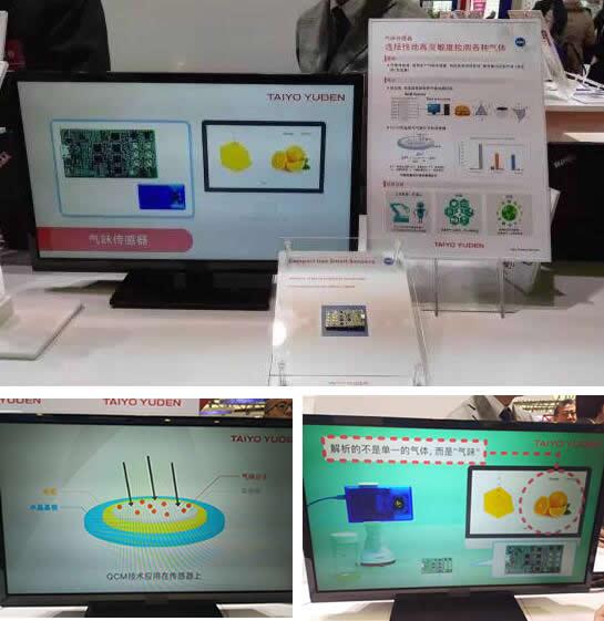 太阳诱电的气味传感器及其模组