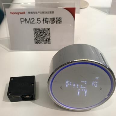 霍尼韦尔PM2.5传感器