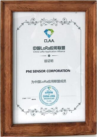 PNI Sensor是中国LoRa应用联盟成员