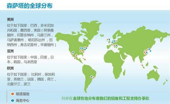 森萨塔科技全球分布图