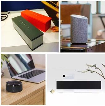 基于智能语音识别技术的国内部分消费电子产品