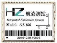 GI-100组合导航模块