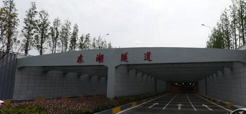 东湖隧道街景
