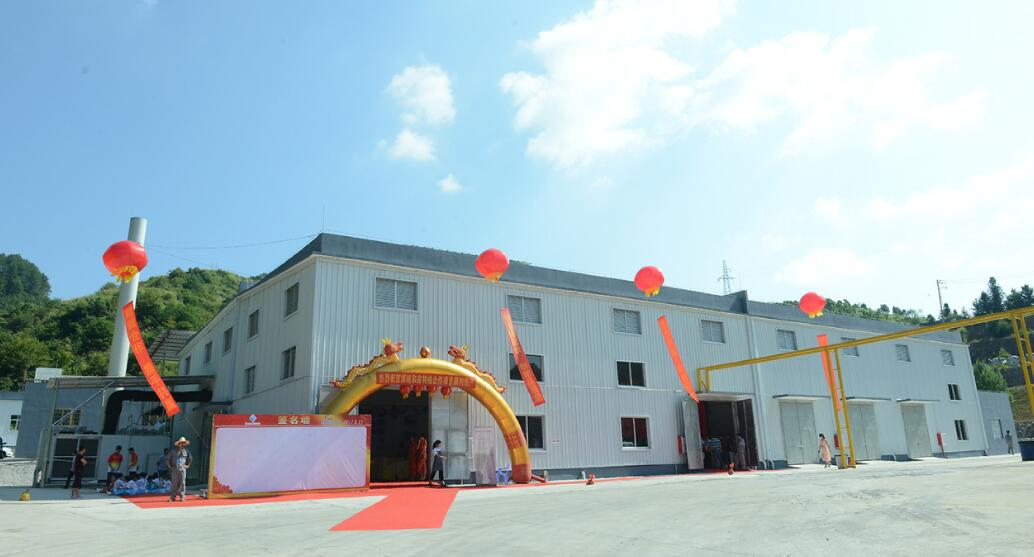 Entegris和博纯材料通过盛大的开幕式庆祝中国新工厂开工和初批产品发货