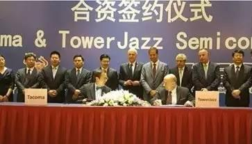 TowerJazz正式宣告与德科码在南京的新八寸厂合作项目