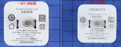 一加5智能手机支持Dash闪充技术(5V 4A)