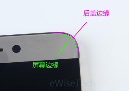 乐视S3智能手机外壳上未使用螺丝,故从屏幕开始拆解,屏幕与金属后盖的边缘直接贴合