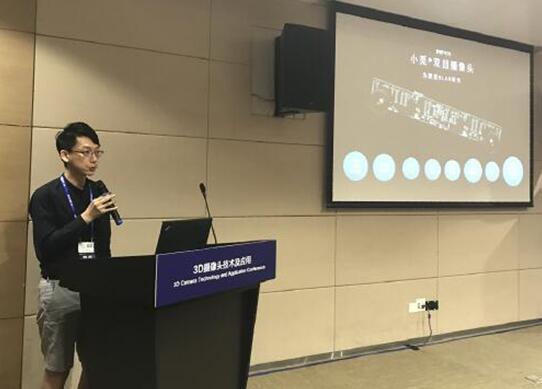 轻客智能(Slightech)联合创始人兼CTO杨瑞翾