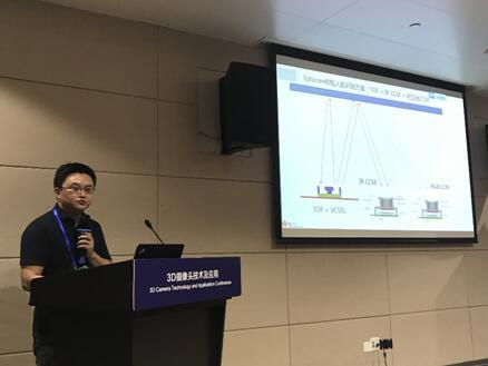 艾普柯微电子 CEO 李碧洲