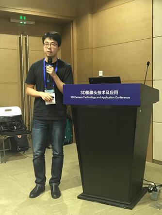 演讲嘉宾:纵慧光电(Vertilite) 联合创始人和亚太区CEO 陈晓迟