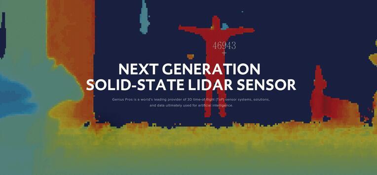 光珀智能拥有新一代固态激光雷达技术