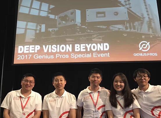 光珀智能的核心团队成员亮相新品发布会