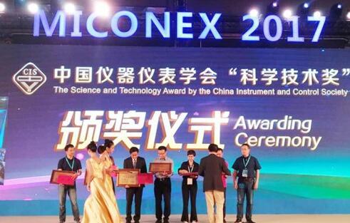 上海立格陈经理接过中国仪器仪表学会优秀产品奖和证书