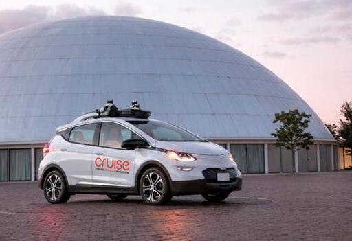 通用汽车收购激光雷达企业Strobe,加快自动驾驶市场化