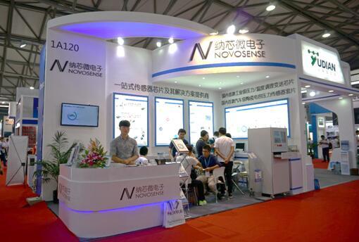 苏州纳芯微电子亮相第28届中国国际测量控制与仪器仪表展览会