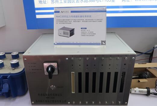 NMC2000压力传感器批量校准系统