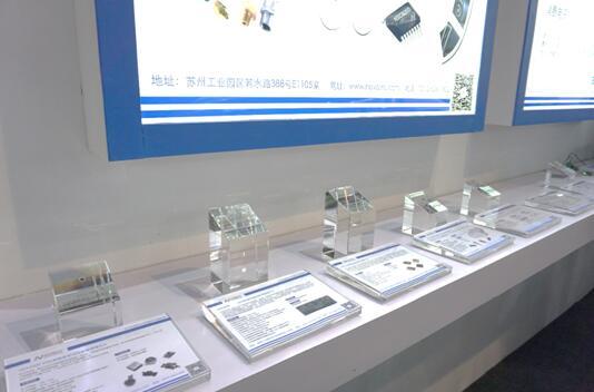 纳芯微电子展示全线传感器调理芯片产品
