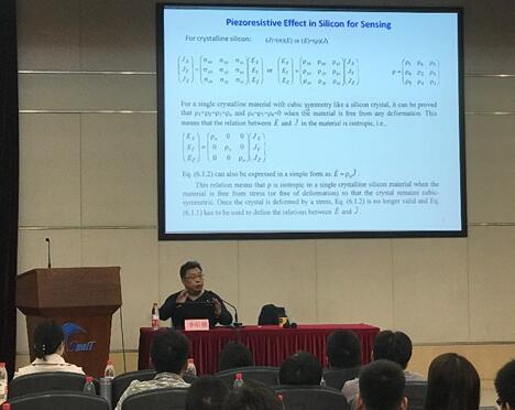 中科院上海微系统与信息技术研究所李昕欣主任授课《压力传感器+Microphone+热红外和流量传感器》