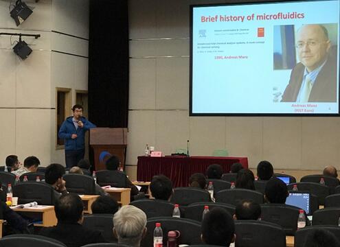 北京大学王玮教授/博士生导师授课《微流控技术和制造》