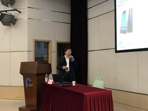 中科院上海微系统与信息技术研究所的冯飞研究员授课《MEMS制造工艺》